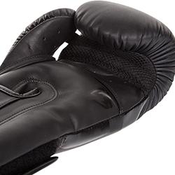 guantes mma venum
